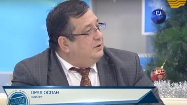 Видео-запись ток-шоу «Давайте говорить» с участием профессора Орала Оспанова
